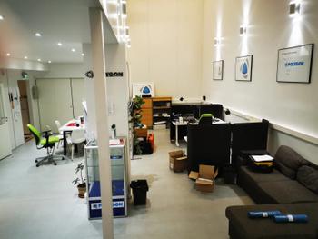 Vestonkulma 1 toimisto